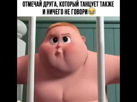 Видео Приколы Юмор Фэйлы Смех Ржака Fail Funny Vines 107