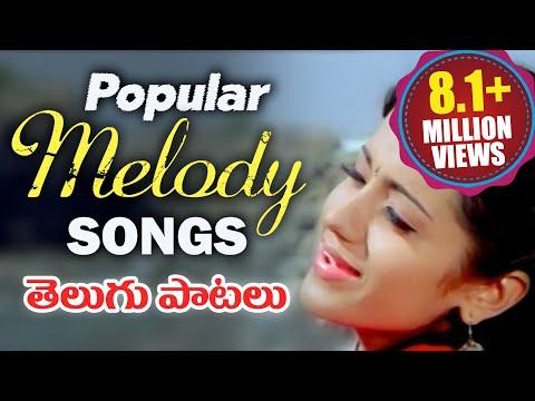 Non Stop Telugu Popular Melody Songs - Video Songs Jukebox