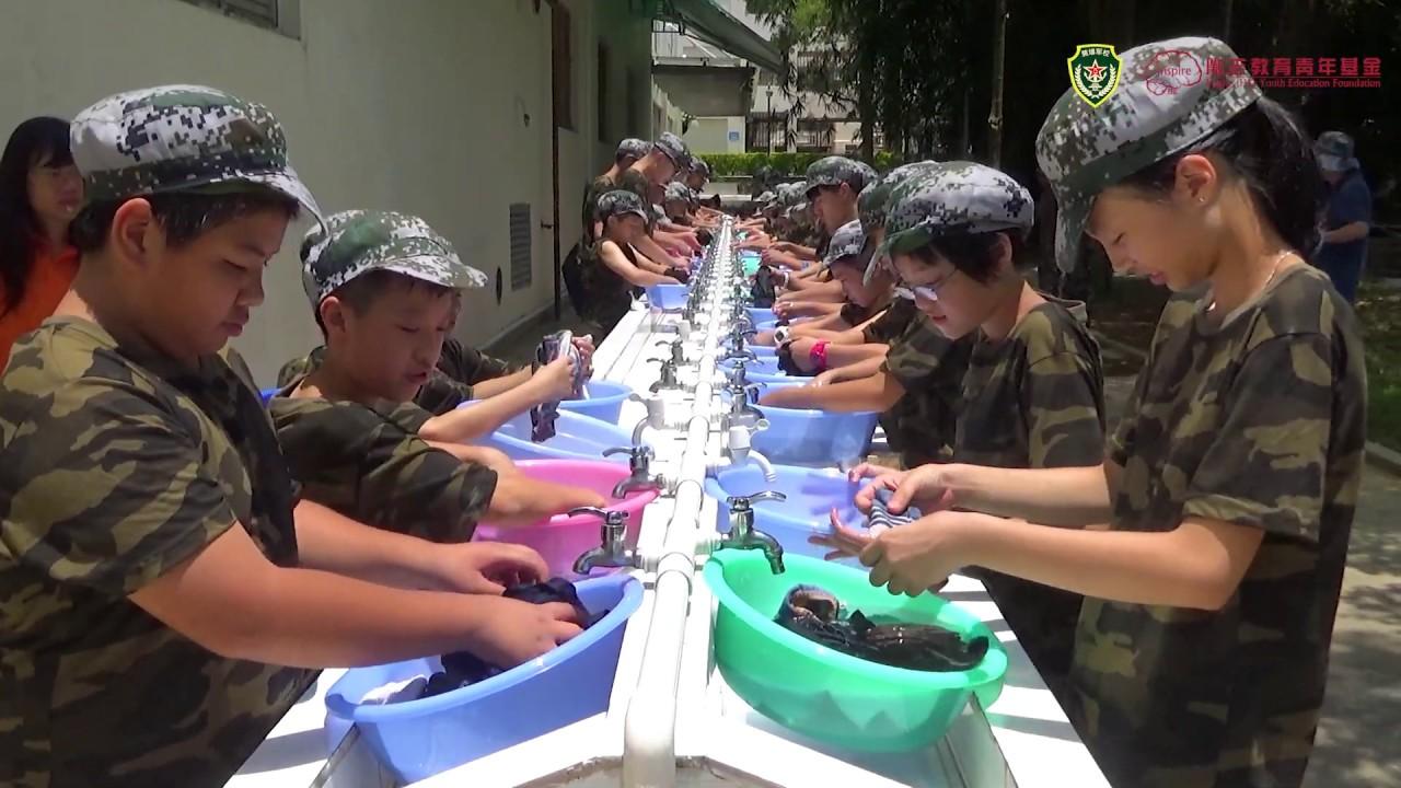 【宣傳影片】黃埔軍校青少年軍訓 (深圳分校)