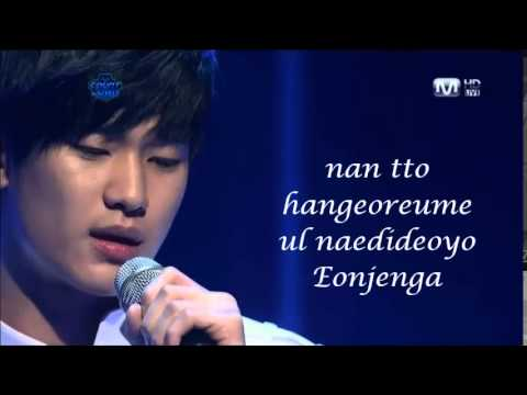 Kim Soo Hyun Dreaming Lyrics