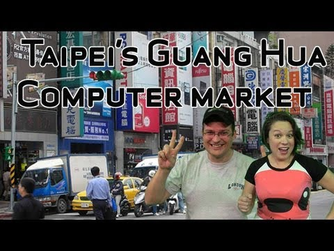 Guang Hua Digital Plaza Walk Through - Taipei's Larget Computer Market