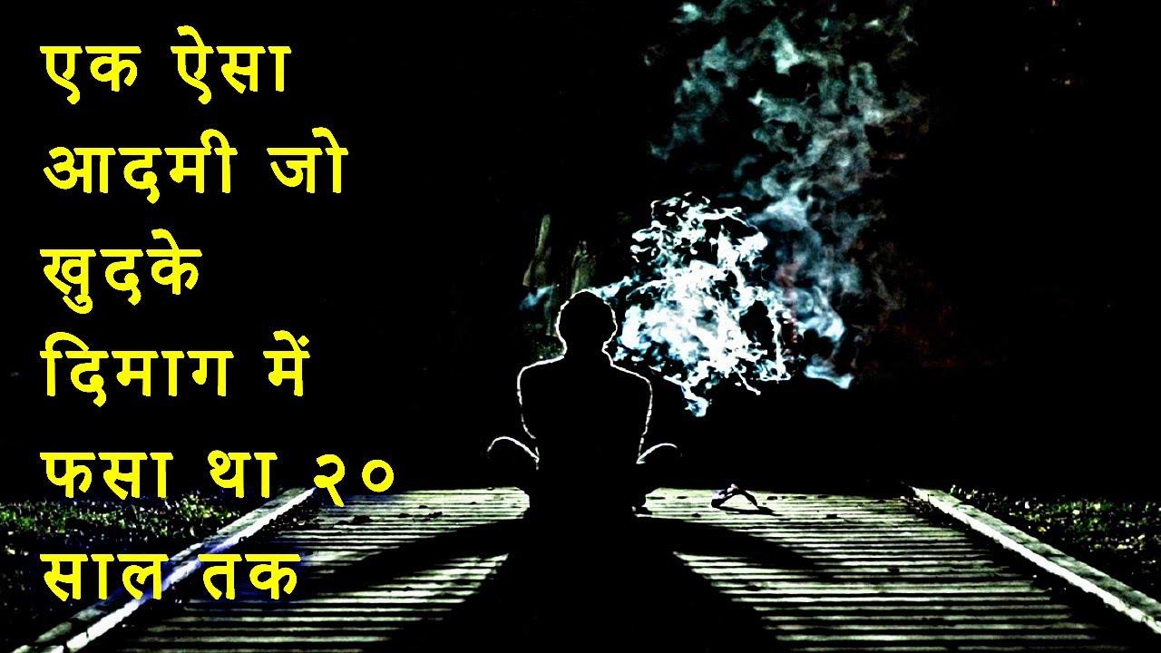 Gi-eok-ui bam Explained   Forgotten 2017 Ending Explained in Hindi + Theory Explained in Hindi