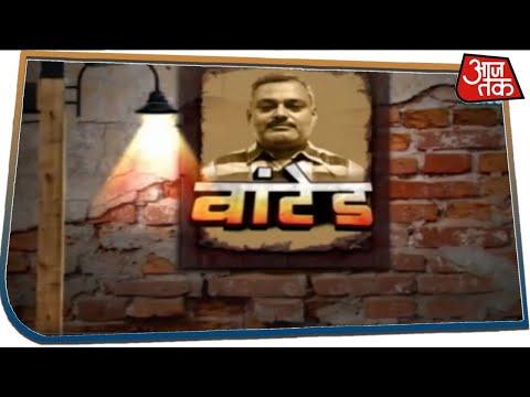 क्या Vikas Dubey को बचा रही यूपी पुलिस? | Kanpur Encounter Case | Special Report