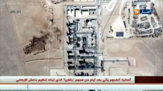عين صالح : العمال الأجانب يزاولون عملهم في حقل غاز الخريشبة