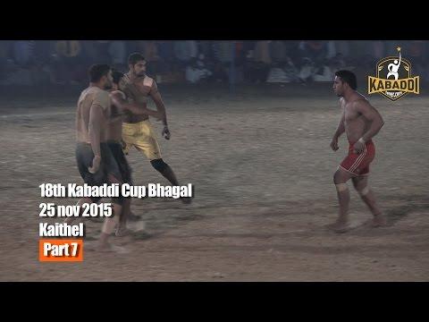 18th Kabaddi Cup Bhagal Kaithal(HR)Part 7 day2