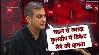 Nikhil Chopra: Kuldeep Has More Wicket Taking Ability In Comparison To Chahal | Sports Tak