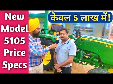 New Model John Deere 5105 Tractor Price Specifications Features In India|Not Review