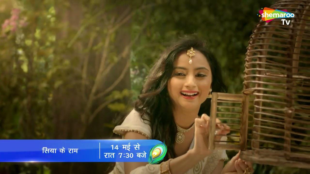 Siya Ke Ram - From 14th May Only On Shemaroo Tv | रामायण का अनदेखा रूप सीता की दृष्टि से