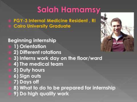Beginning internship Salah Hamamsy   YouTube