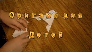 Если бабушка видео блогер. Внуки делают оригами из бумаги.