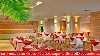 Обзор отеля Coral Sea Aqua Club Resort Шарм эль Шейх