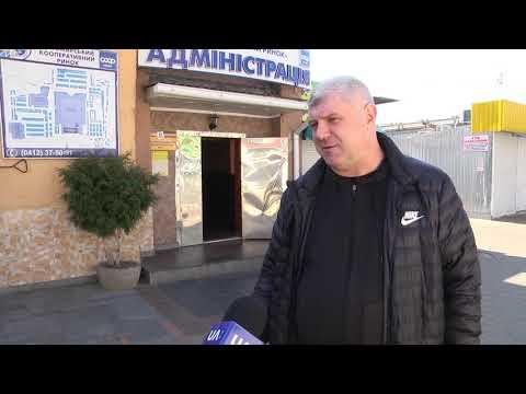 Суспільне Житомир: Підприємцям ринків Житомира зменшили плату за оренду