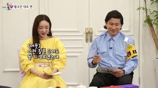 황교안 정치예능[김태희의 차톡 출연 #1편]