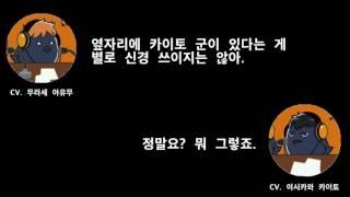 라지큐 27화 아유의 남자다운 목소리
