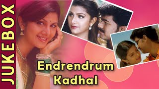 Endrendrum kadhal tamil songs jukebox - spb hits - tamil movie songs collection