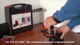 Лучшая цена на LEICA Lino L2+ в Украине от BAUMARKET.UA(Обзор лазерного уровня LEICA Lino L2+ Интернет-магазин инструментов Baumarket.UA не первым предлагает Вашему внимание..., 2014-09-29T20:54:43.000Z)