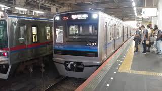 2020年8月11日 北総7500形 普通印旛日本医大行き 高砂発車