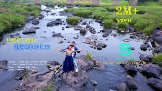 SANTHAL PARGANA || NEW HIT  SANTHALI VIDEO SONG || FULL HD VIDEO 2018