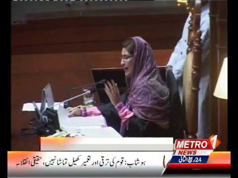 Sindh Assembly Shehla Raza and Mohammad Hussain exchange of barbs between
