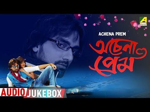Achena Prem | Bengali Movie Songs | Audio Jukebox | Akash, Barsha