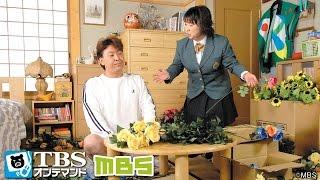 第26話 赤松悠実 検索動画 26