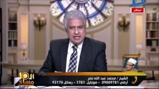 العاشرة مساء| الشيخ ميزو يرد على محمود عامر