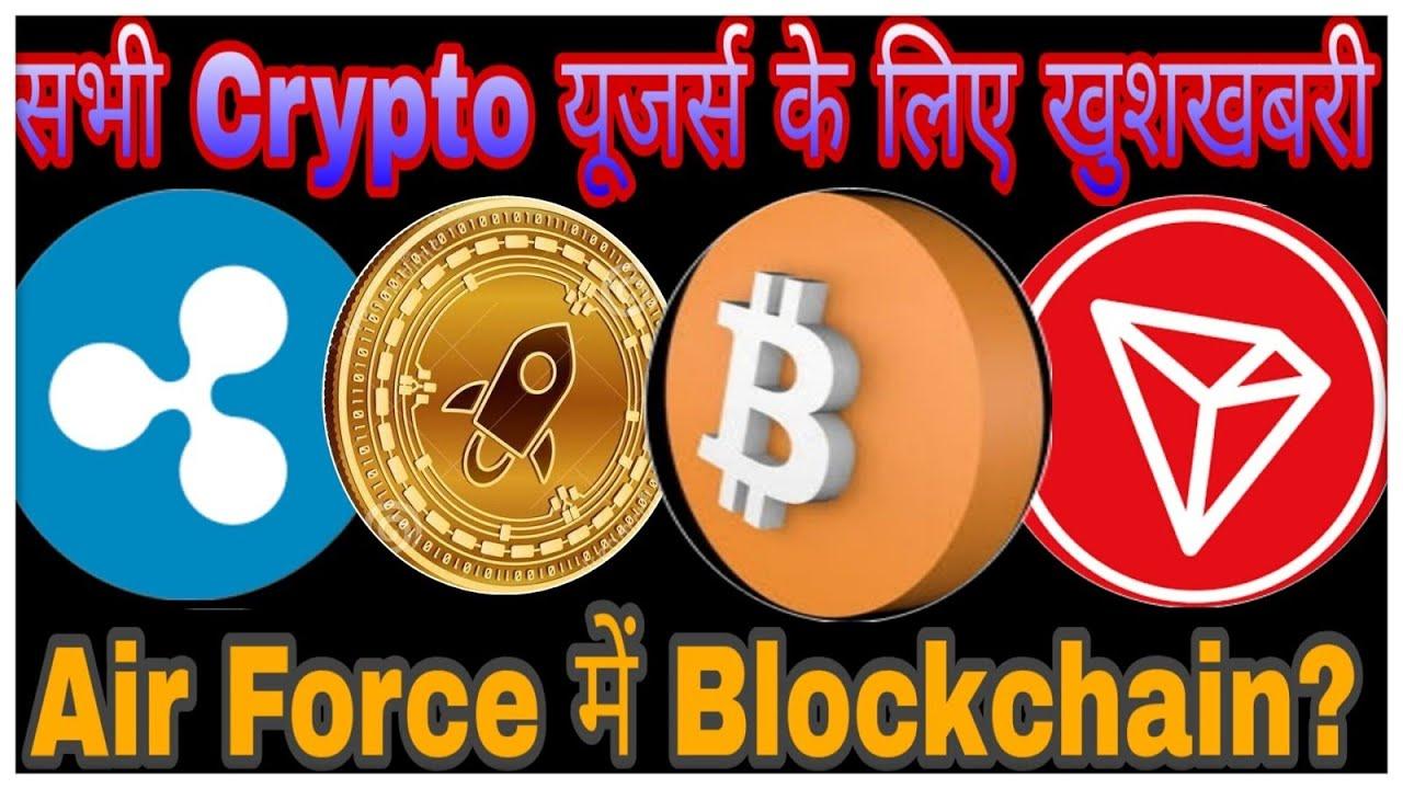 News 402-Bitcoin यूजर्स के लिए खुशखबरी क्योंकि Bitcoin 2020 में  जाएगा 27000 डालर के पार