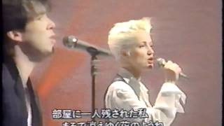 Roxette - Fading Like A Flower (Everytime You Leave) (Japanese TV)