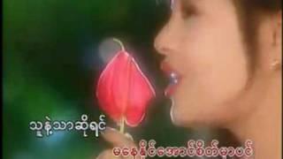 YouTube          thu Nelt thar so yin  Aung Yin,Yadanar Oo