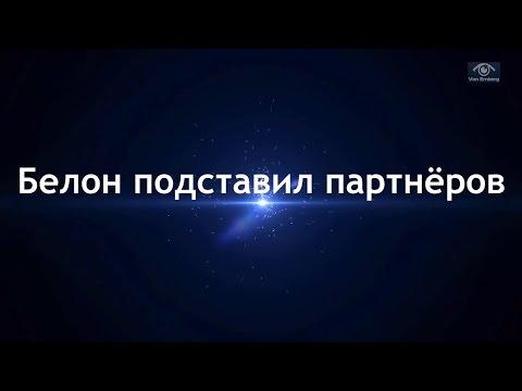 icq знакомства украина