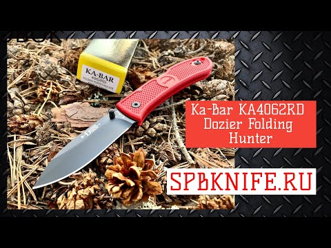 Нож складной Ka-Bar KA4062RD Dozier Folding Hunter, Black Blade, Red Handle