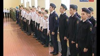 Скачать Вперед мальчишки елецкие юнармейцы выясняли кто из них лучший