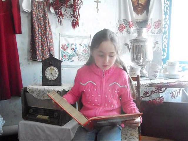 Изображение предпросмотра прочтения – ЭвелинаЗарипова читает произведение «Русские народные загадки, пословицы» (Русский фольклор )