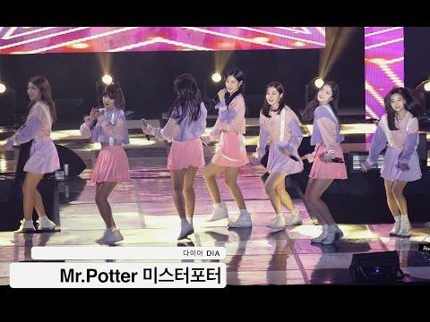 Ki Hee Hyun (DIA) sofre queda assustadora do palco