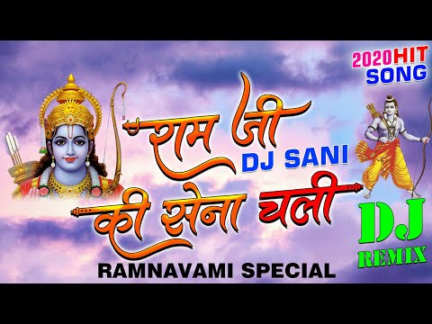 2018 | Ram Ji Ki Sena Chali Vibrat Bhangra Mix Remix By {Djsani} FLP Project In Description