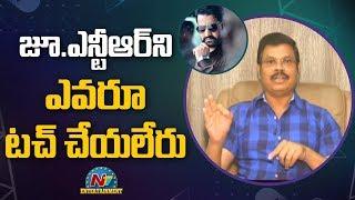 Boyapati Srinu Comments On Jr NTR | Boyapati Srinu About LockDown | NTV ENT