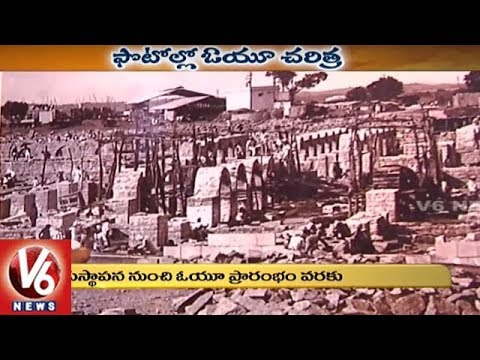 Special Report On Osmania University Photo Exhibition | World Photography Day | V6 News