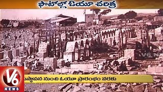 Special Report On Osmania University Photo Exhibition | World Photography Day | V6 News thumbnail