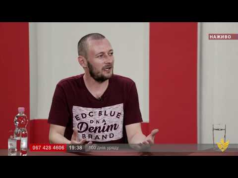Про головне в деталях. 100 днів Уряду Дениса Шмигаля