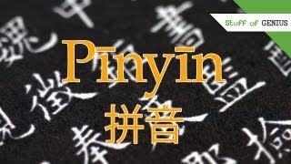 Download Video How Zhou Youguang Invented Pinyin MP3 3GP MP4