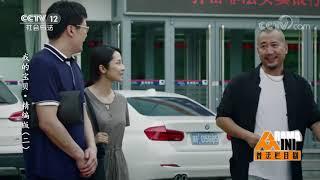 《普法栏目剧》 20190924 我的宝贝·精编版(二)| CCTV社会与法