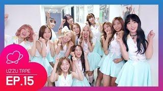[UZZU TAPE (우쭈테잎)] EP. 15 우주소녀 13인, 첫 쇼케이스를 열다! Resimi