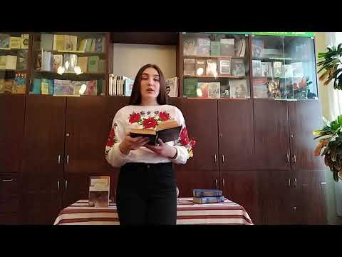 Флешмоб учасників проекту «Час читати» з нагоди дня народження Ліни Костенко