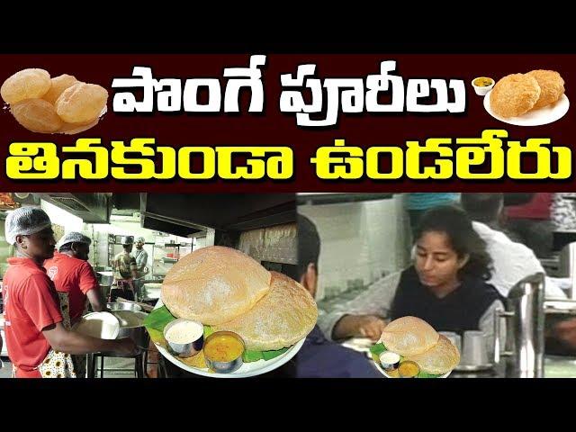 Popular Morning Breakfast Center in Kukatpally | Abhi Tiffin's | Hyderabad Street Food | PDTV Foods