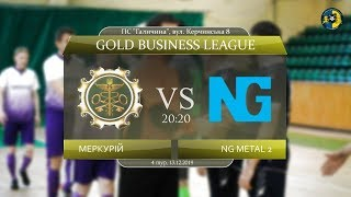 LIVE | Меркурій - NG Metal 2 (5 тур. Gold Business League)