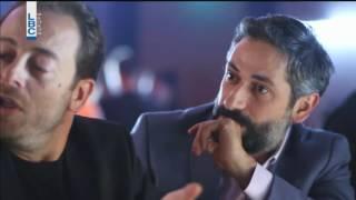 مسلسل مش انا – اللقاء الأول بين هناء ومجد