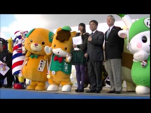 ゆるキャラグランプリ2014表彰式