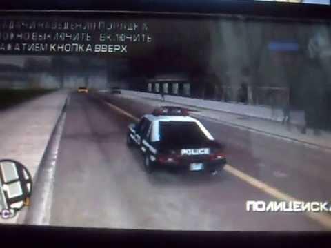 GTA 5 на PSP