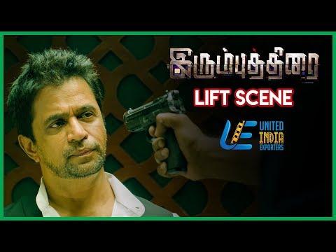 Irumbu Thirai - Lift Scene | Vishal |...
