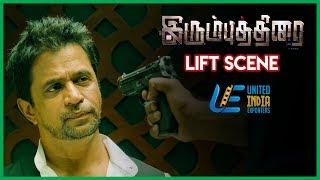 Irumbu Thirai - Lift Scene   Vishal   Arjun Sarja   Samantha Akkineni   Tamil Latest Scenes